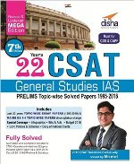 IAS Prelims Papers 1